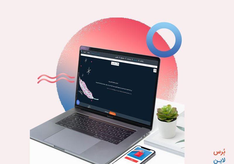 تعليم تصميم استبيان إلكتروني صحيح لزيادة معدل الإجابة