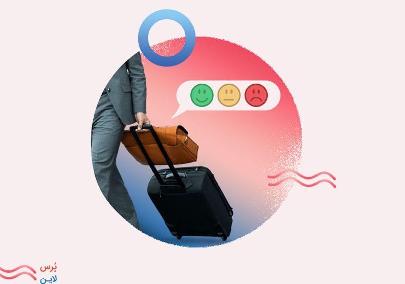كيف يمكننا زيادة رضا نزلاء الفندق ورفع معدل عودتهم من خلال تقييم أداء الفندق؟